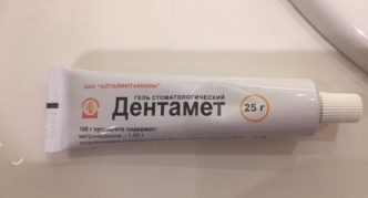 Dentamet